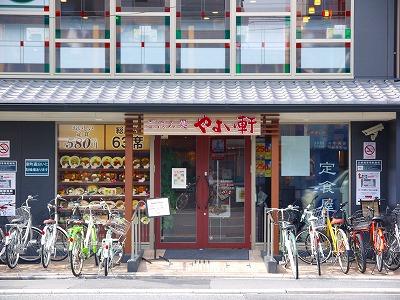 レストラン:やよい軒 烏丸今出川店 461m