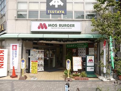 レストラン:モスバーガー 烏丸今出川店 548m