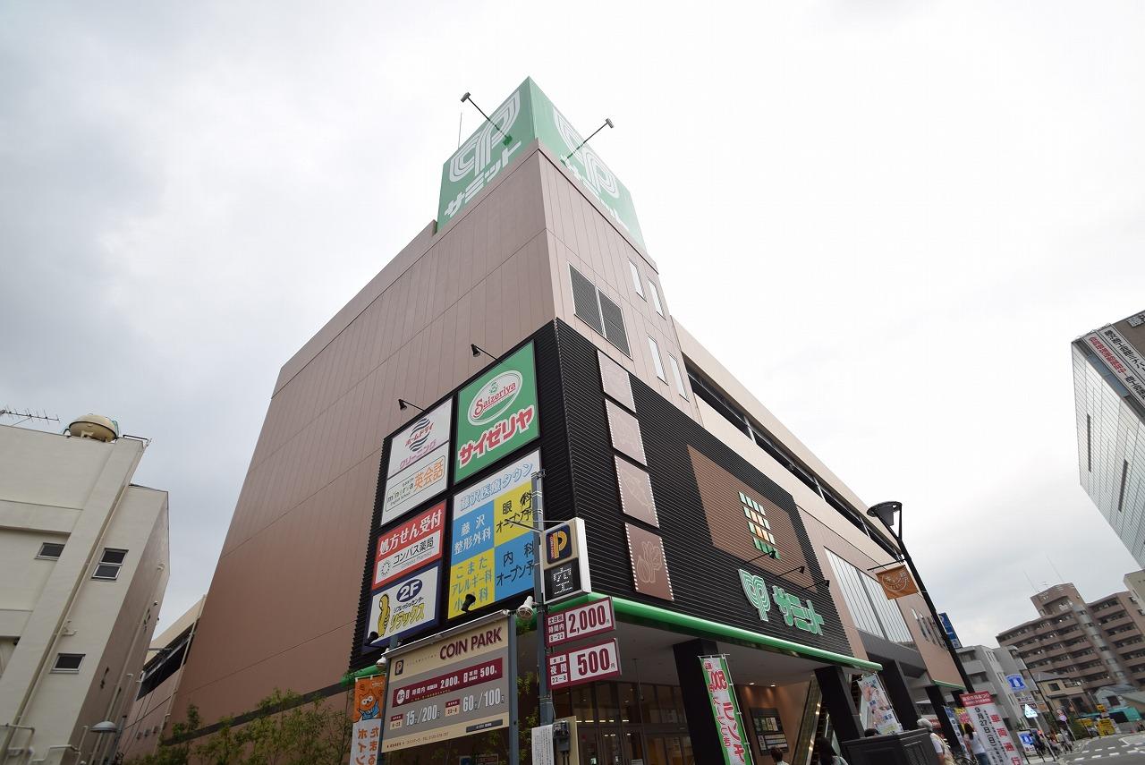 スーパー:サミットストア 藤沢駅北口店 570m