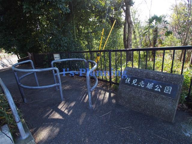 公園:伏見北堀公園 906m 近隣