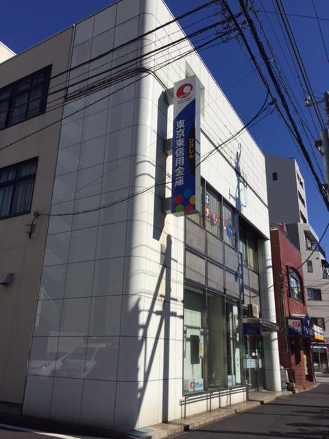 銀行:東京東信用金庫住吉支店 122m