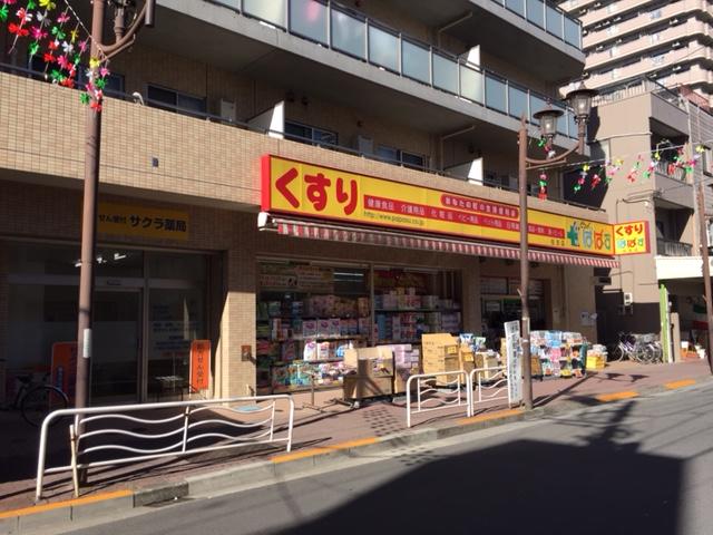 ドラッグストア:どらっぐ ぱぱす 住吉店 143m