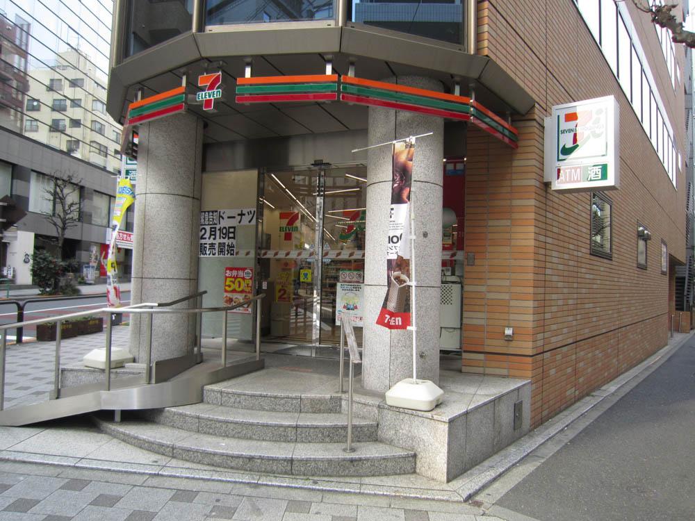 コンビ二:セブン-イレブン千代田一番町店 162m