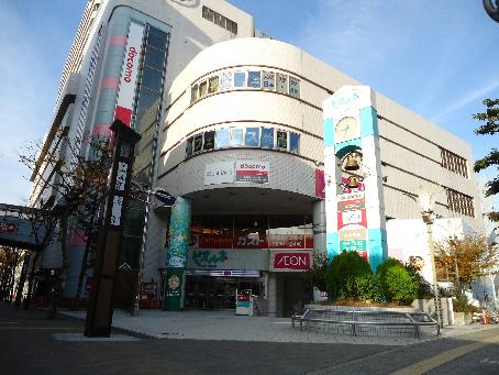 スーパー:イオン枚方店 501m