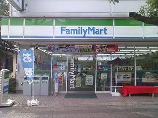 コンビ二:ファミリーマート 枚方岡東町店 424m