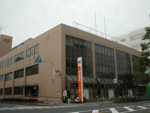 郵便局:枚方郵便局 833m