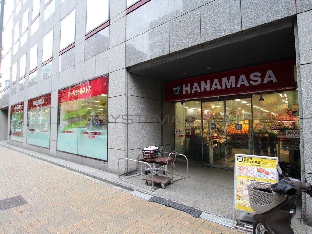 スーパー:肉のハナマサ 新川店 424m