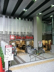 スーパー:東急ストア 450m