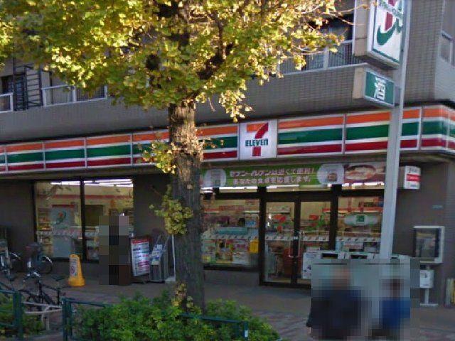 コンビ二:セブンイレブン目黒本町2丁目店 350m