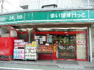 スーパー:まいばすけっと祐天寺店 160m