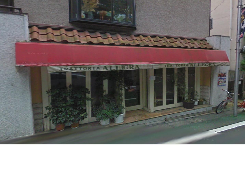 レストラン:TRATTORIA Allogra 150m