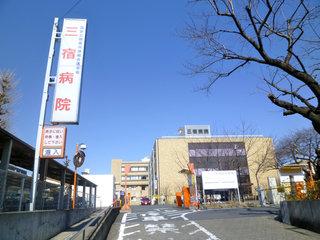 総合病院:三宿病院 700m