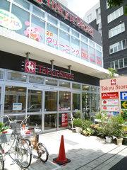 スーパー:東急ストア駒沢通り野沢店 240m