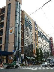 ショッピング施設:ダイエー碑文谷店 650m