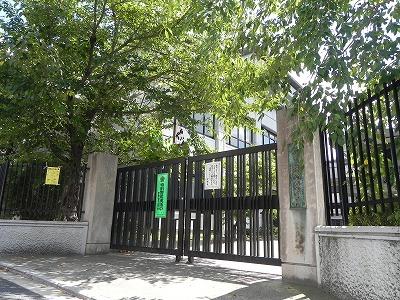 小学校:錦林小学校 465m
