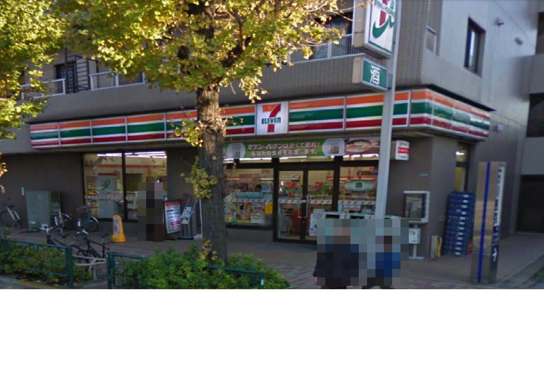 コンビ二:セブンイレブン目黒本町2丁目店 400m