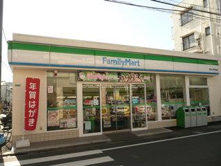 コンビ二:ファミリーマート学芸駅南口駅店 250m