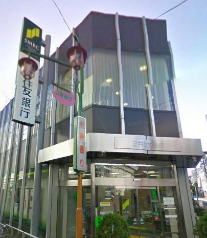 銀行:三井住友銀行 100m