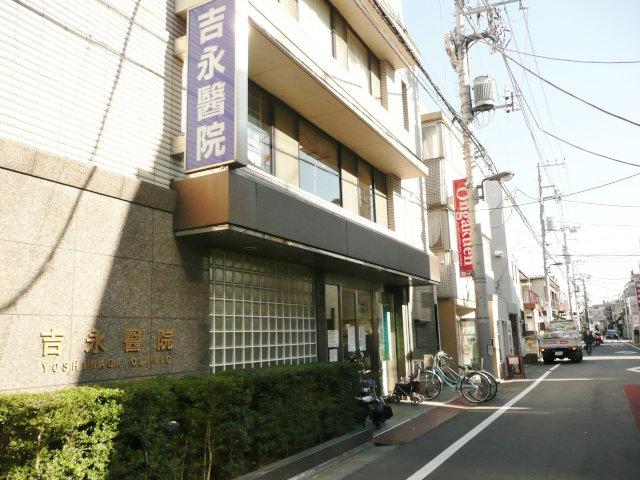 その他:吉永医院 160m