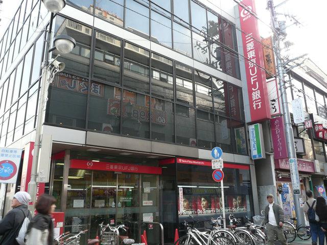 銀行:三菱東京UFJ銀行 210m
