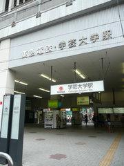 その他:学芸大学駅 850m