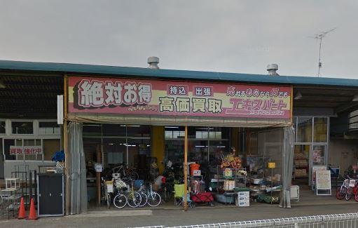 ショッピング施設:エキスパート戸塚原宿店 609m