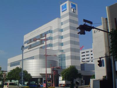 銀行:広島銀行 650m 近隣