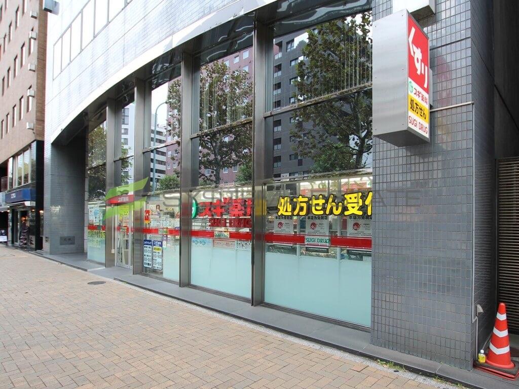 ドラッグストア:スギ薬局 新川一丁目店 378m