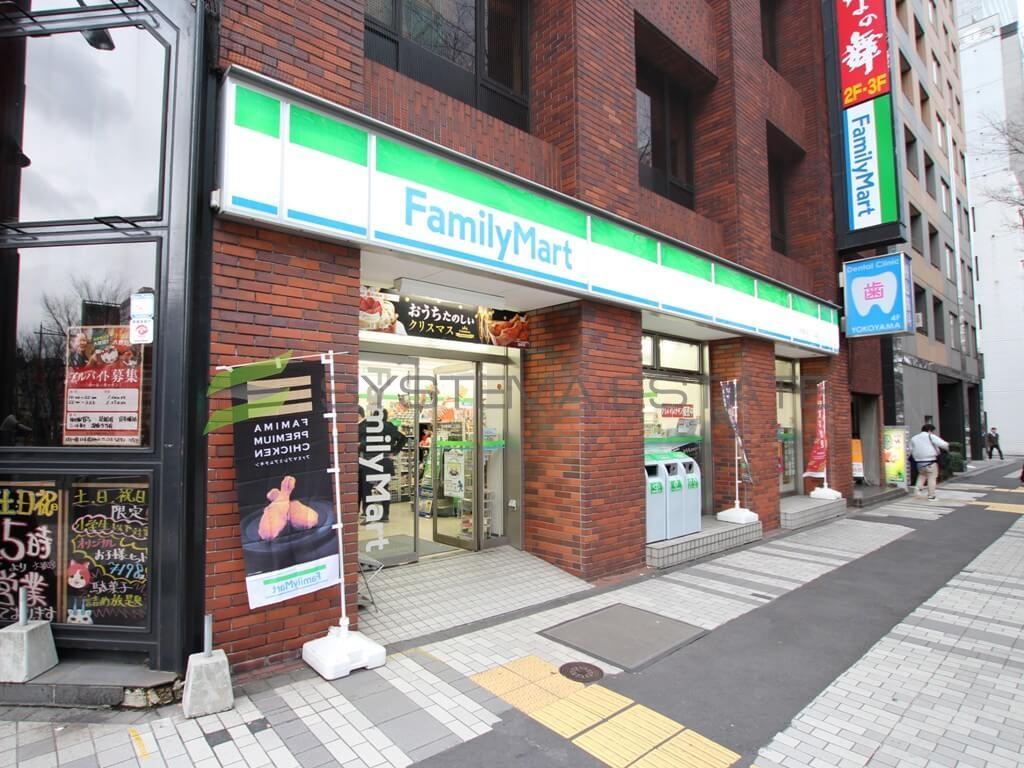 コンビ二:ファミリーマート 日本橋浜町二丁目店 210m