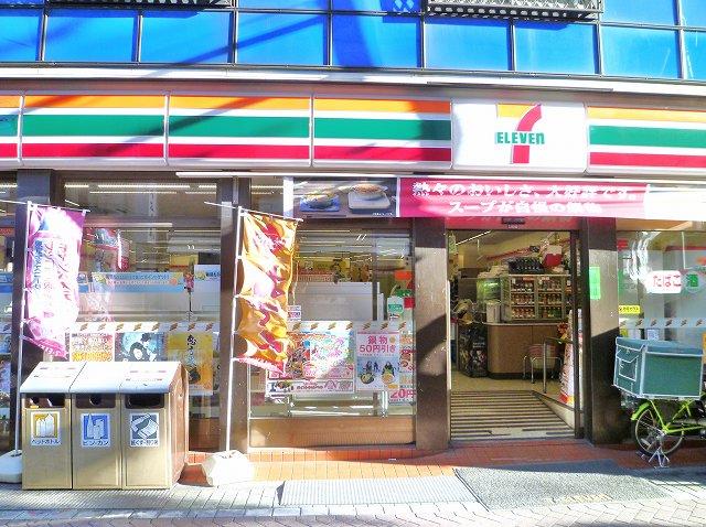 コンビ二:セブンイレブン 目黒祐天寺駅前店 190m