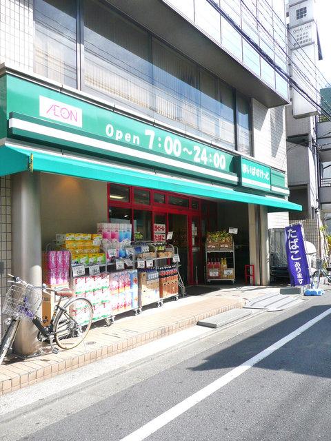 スーパー:まいばすけっと 祐天寺駅前店 170m