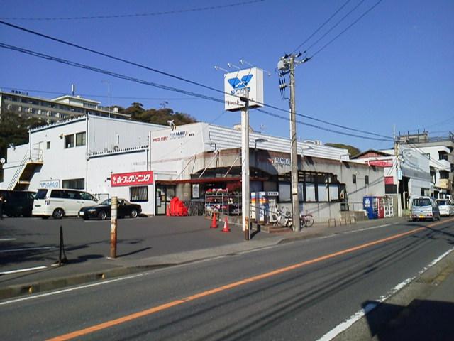スーパー:SUPER MARKET YAMAKA(スーパーマーケットやまか) 津西店 341m