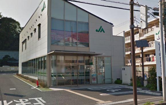 銀行:JAさがみ西鎌倉支店 857m