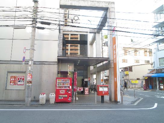 郵便局:大阪日吉郵便局 278m