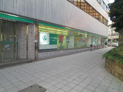 銀行:りそな銀行 桜川支店 556m