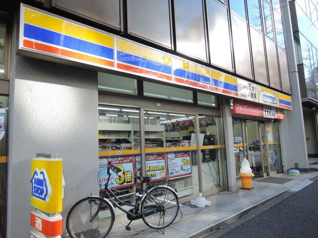 コンビ二:ミニストップ 神田鍛冶町店 234m