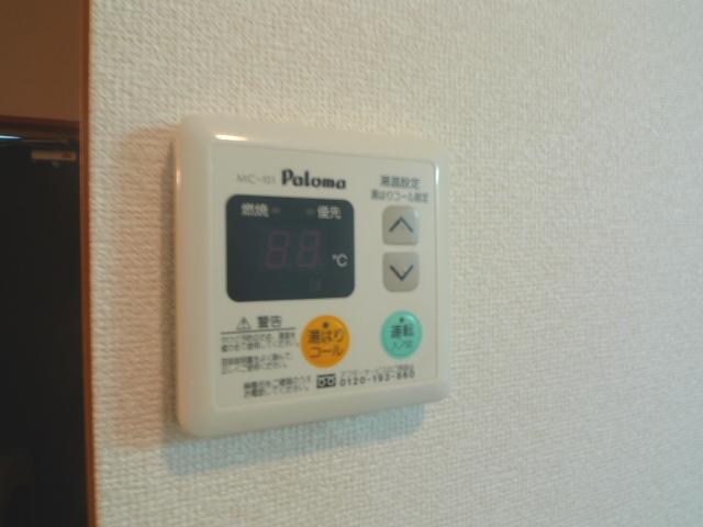 温度設定が簡単な給湯システムです