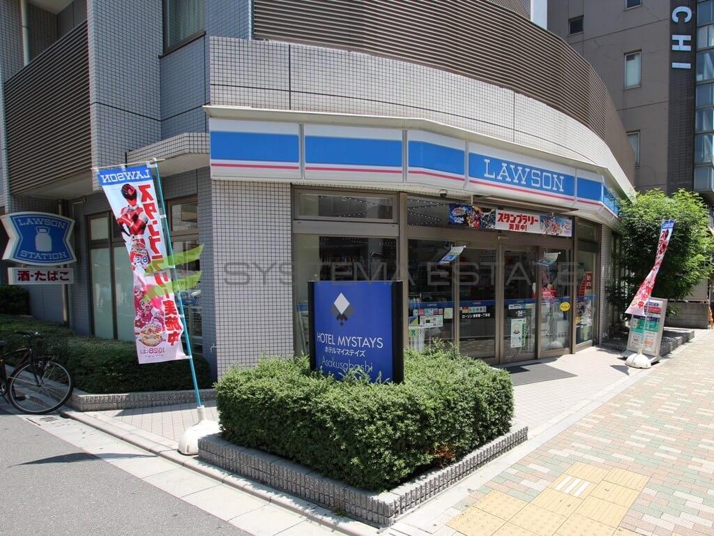 コンビ二:ローソン 浅草橋一丁目店 219m