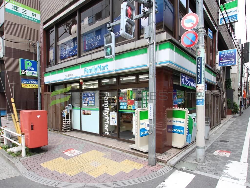 コンビ二:ファミリーマート 浅草橋駅前店 240m