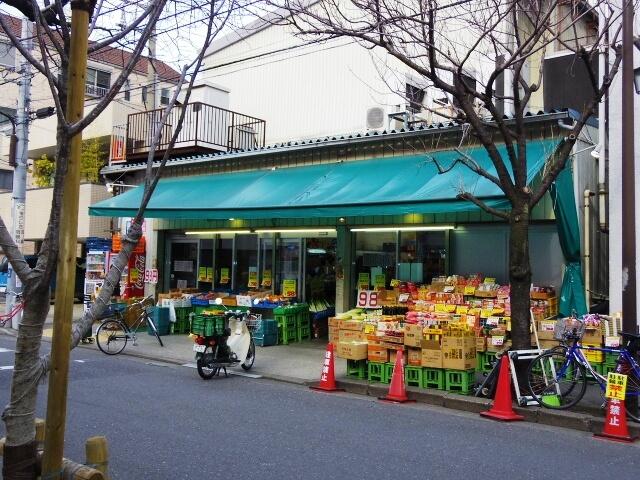 スーパー:株式会社富士マート 森下店 461m