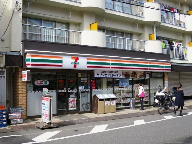 コンビ二:セブンイレブン 江東森下4丁目店 200m