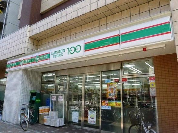 コンビ二:ローソンストア100 江東森下三丁目店 222m