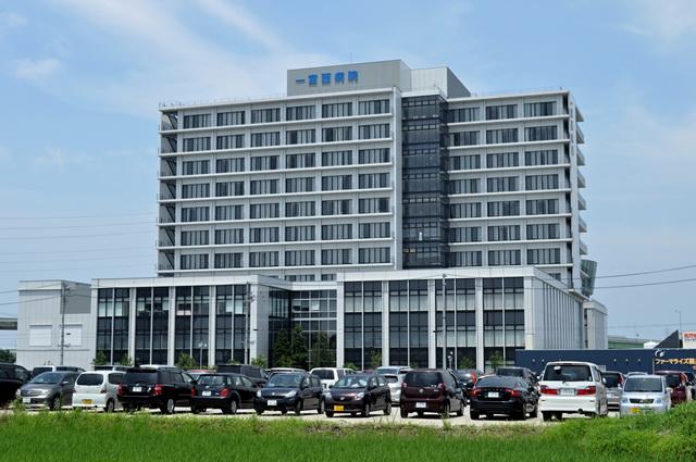 総合病院:一宮西病院 1462m