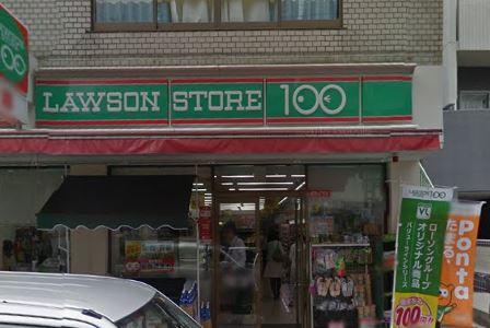 スーパー:ローソンストア100高輪一丁目店 60m