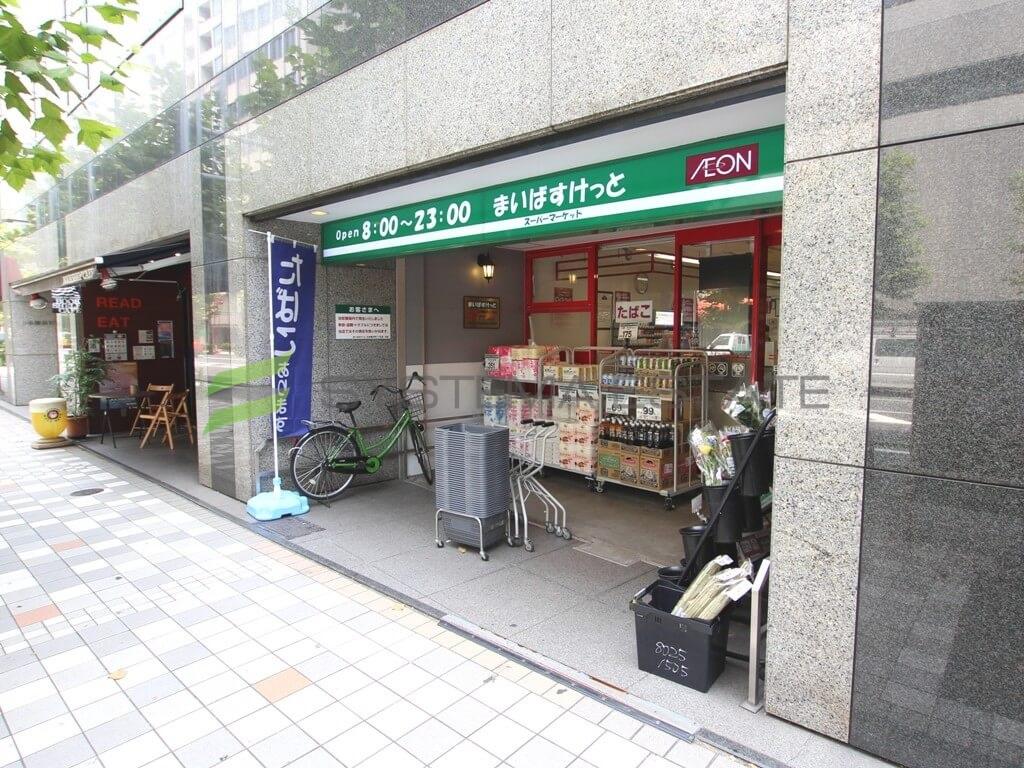 スーパー:まいばすけっと 日本橋浜町2丁目店 107m