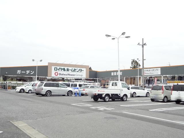 ホームセンター:ロイヤルホームセンター南増尾店 806m
