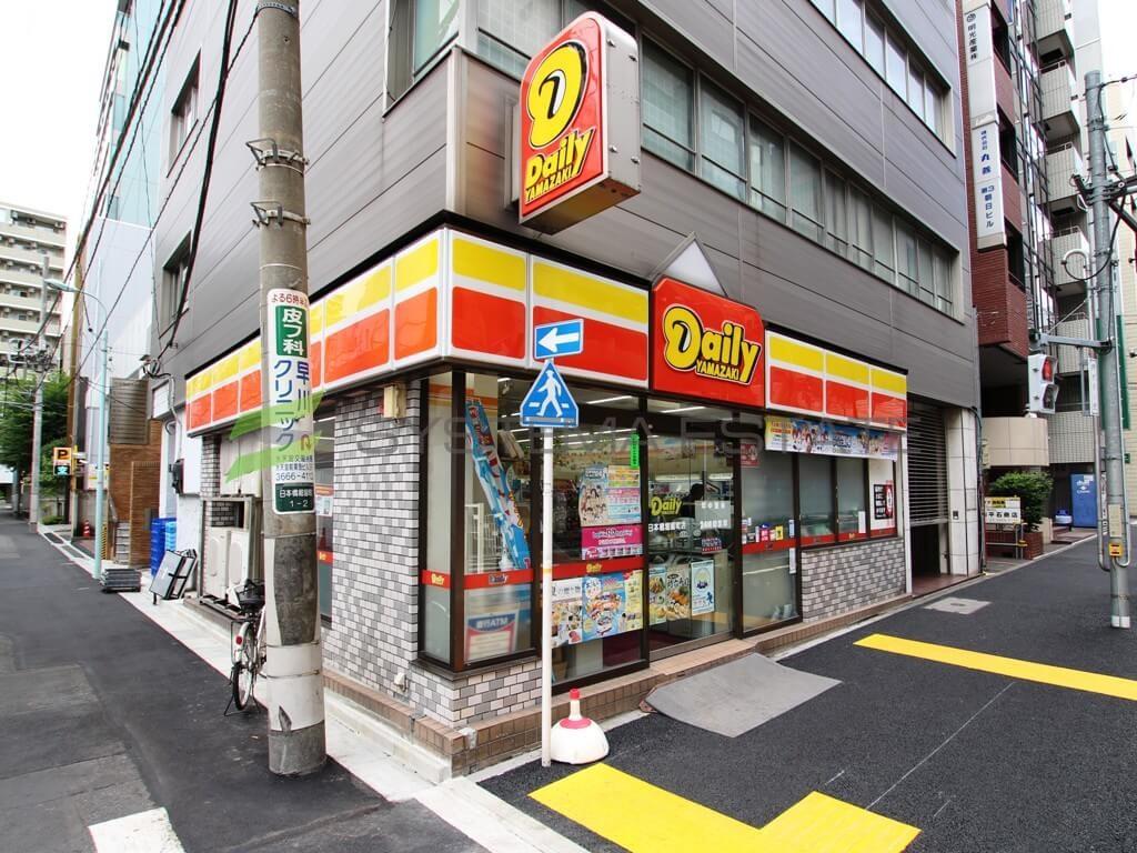 コンビ二:デイリーヤマザキ 日本橋堀留町店 283m