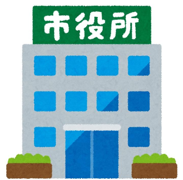 役所:下関市役所 402m