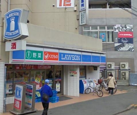 コンビ二:ローソン横浜釜利谷東二丁目店 500m