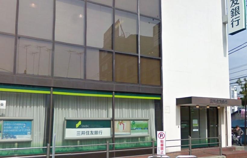 銀行:三井住友銀行 金沢文庫支店 379m